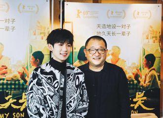 [新闻]190322 90分以上的优秀表现 青年演员王源忘却流量