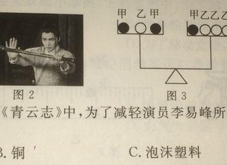 [分享]190324 好好学习的重要性 初三物理试卷偶遇李易峰