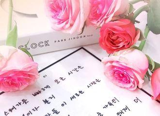"""[新闻]190325 朴志训新专主打曲歌词公开""""美丽的你是专属于我的花朵"""""""