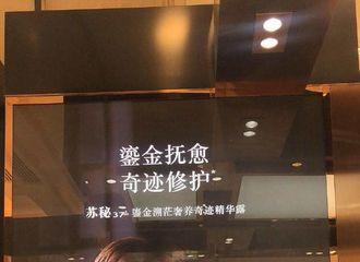[分享]190325 啥都没看见只顾着看你了!李钟硕苏秘宣传图更换新物料