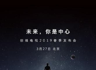 [新闻]190326 生草上线倒计时一天!李易峰明日下午将出席品牌发布会