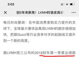 [新闻]190412 吴亦凡代言福星实至名归 品牌霸霸实力宠凡合作共赢