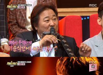 """[新闻]190413 《现在的一位是?》WINNER姜昇润,""""很高兴用让我收到安慰的歌曲获得了第1名"""""""