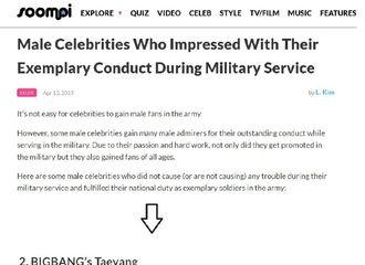 [分享]190414 大写的优秀!在服役期间展现模范士兵面貌的男艺人BIGBANG太阳!