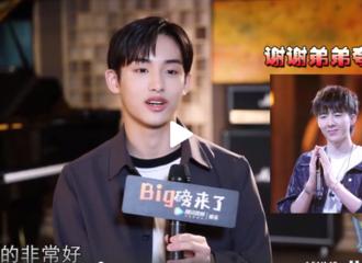 [分享]190415 小师弟采访cue到刘宇宁:宇宁哥唱歌真的非常好