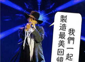 [分享]190416 2019黄致列LOVE+香港演唱会应援开放申请!一起创造美好的回忆吧