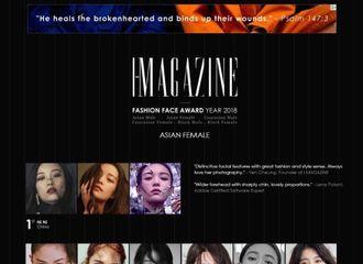 [分享]190416 时尚时尚最时尚 迪丽热巴入选2018亚洲最时尚面孔