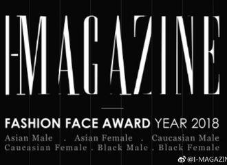 [新闻]190416 邓伦入围亚洲最时尚面孔榜单前30 专业人士评选权威认证
