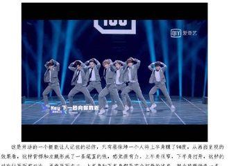 [分享]190417 IKUN《eiei》蔡徐坤舞蹈动作分析 用心与刻苦从不会被辜负