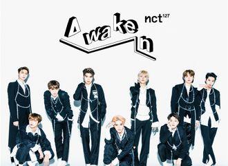 [新闻]190417 NCT127首张正规日专《Awaken》今天发售...韩国国内音源公开