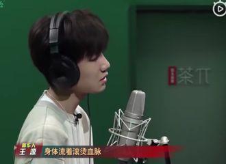 [新闻]190419 【全程回顾】《我是唱作人》EP02,王源重庆rap炸翻全场