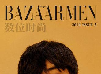 [新闻]190426 全新风格时尚大片 芭莎男士x张云雷特辑正式上线