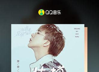 [新闻]190506 用音乐做公益 刘宇宁《装模作样》解锁音乐公益项目