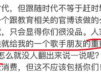 [分享]190519 蔡徐坤成名前捐助朋友的重病家人 永远心怀善意的少年