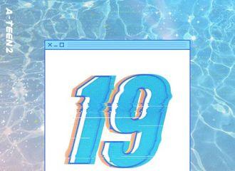 [新闻]190519 SEVENTEEN网剧OST《9-TEEN》将于今日18点公开