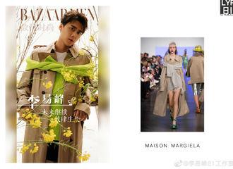 [分享]190521 李易峰《芭莎男士》封面时尚穿搭科普 百变峰峰塑造力满分