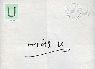 [新闻]190521 尤长靖新歌《Miss U》正式上线 把思念用歌声传达给你