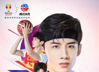 [新闻]190523 为北京打call!白敬亭喜提2019篮球世界杯城市应援官!