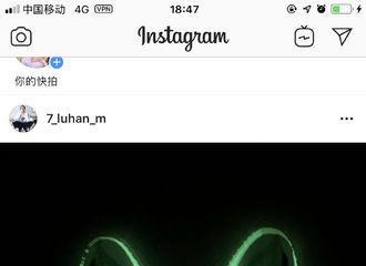 [分享]190523 臭屁鹿晗INS晒荧光酷炫鞋 穿上必定是黑夜里最亮眼的崽