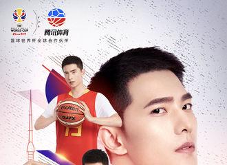 [新闻]190523 正式官宣!杨洋成为2019篮球世界杯城市应援官