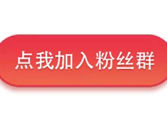 [新闻]190524 加入易烊千玺的爱豆守护榜之家,未来我们一起并肩而行