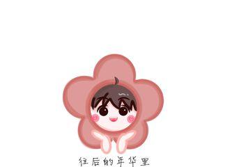 [分享]190524 饭绘可爱小花王源源 希望你每天都能开开心心