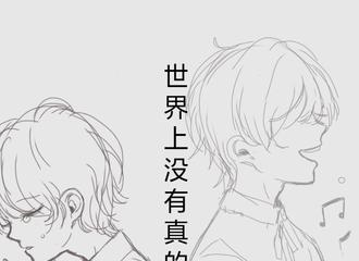 [分享]190524 饭绘王源小哥哥 世界上没有真正的感同身受