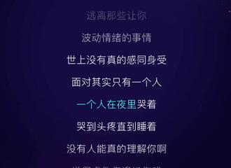 [新闻]190524 王源歌词暗藏玄机 求救信号被忽视了?