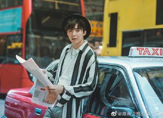 [新闻]190525 刘宇宁《我们的师父》剧照出炉 港风少年今晚上线