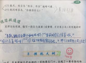 [分享]190525 农糖的弟弟写有趣对话被打满分 严重怀疑老师也是陈立农粉丝