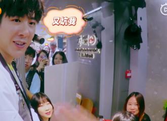 [新闻]190526 《我们的师父》刘宇宁化身服务生 用散装英语变大型爆笑现场