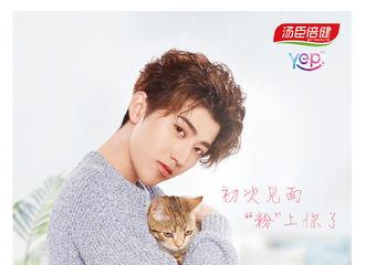 [新闻]190526 蔡徐坤品牌新图公开 小狮子与小猫咪同框出现