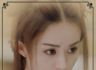 [分享]190605 赵丽颖经典角色周年纪念·二周年 祝楚乔生日快乐!