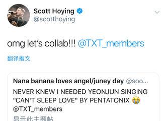 [新闻]190609 Scott Hoying关注TXT推特成员号,'期待我们的合作'!!