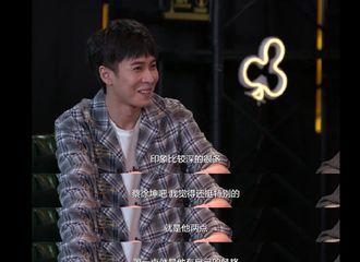 [分享]190613 偶练杨非同节目cue到蔡徐坤:他是独特不可取代的