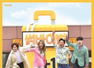"""[星闻]金希澈-李秀根-昭宥-表志勋合流KBS新综艺""""暧昧生存 1+1"""""""