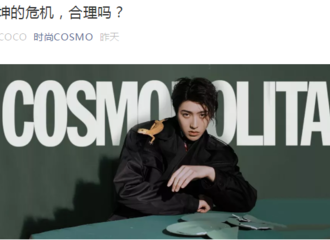 [消息]蔡徐坤《时尚COSMO》采访:内心住着一只强大的狮子