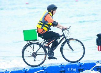 [分享]190615 送外卖帅哥骑车下海 王俊凯你的工资不想要了?
