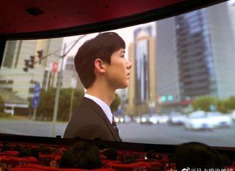 [分享]190617 《平凡的荣耀》在上海电影节也有排面 贴片广告出现白敬亭身影