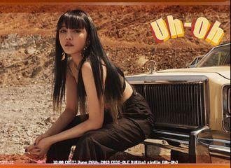 [新闻]190619 MINNIE 雨琦 舒华&全体概念预告照公开~旱漠里的酷女孩