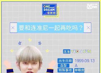 [新闻]190621 TXT新团综《ONE DREAM.TXT》,将于6/27北京时间晚上8:30初放送!