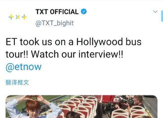 [新闻]190622 ET将TXT带上了好莱坞的bus tour!快看看男孩们的采访吧!