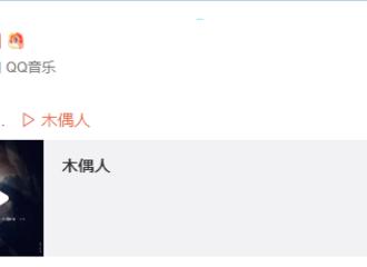 [新闻]190626 《木偶人》惊艳上线 薛之谦发博感谢聆听