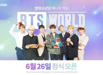 [新闻]190626 防弹少年团经纪人游戏《BTS World》,今天26日正式上市!