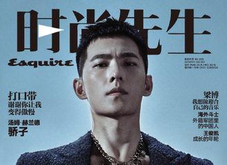[分享]200701 去年今日|杨洋《时尚先生》七月刊封面公开 热血青春激情拼搏见证荣耀时刻