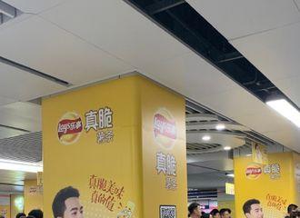 [分享]190714 杨洋品牌地广已上线 夏日里的一抹亮眼黄