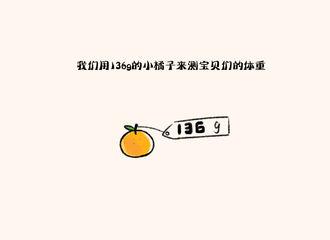 [分享]190715 朱一龙48称体重 宝贝还是胖一点好
