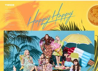 [分享]190716 TWICE日单4辑《HAPPY HAPPY》音源今晚公开!