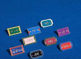 [分享]190716 傻冒推出Super Junior DIY周边 手写体姓名牌必须拥有!