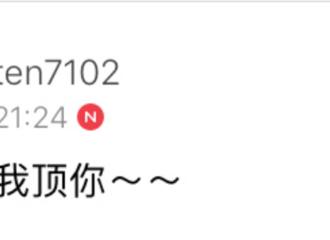 """[分享]190716 黄致列中文词汇+1!""""我顶你""""=""""我为你应援"""""""
